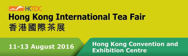 HKTDC Hong Kong International Tea Fair 11-13/8/2016 at Hong Kong Convention and Exhibition Centre