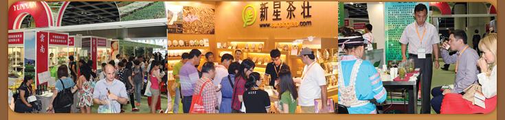 香港茶叶展 - 香港贸发局|香港礼品展|香港电子展|展